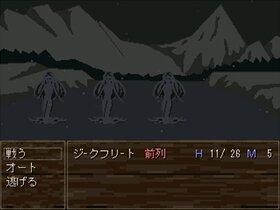 エルダの詩 Game Screen Shot5