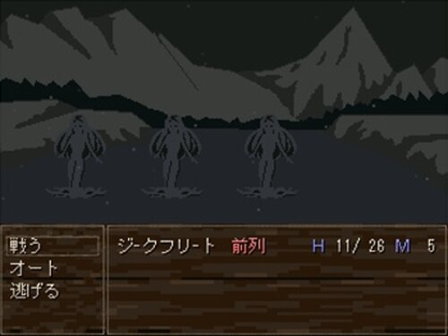 エルダの詩 Game Screen Shot5