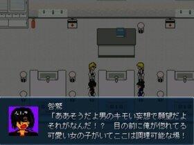 与えられた冒険 Game Screen Shot3
