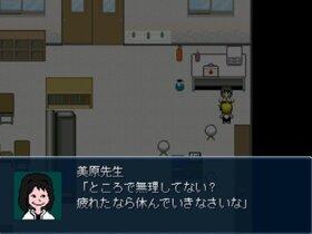 与えられた冒険 Game Screen Shot4