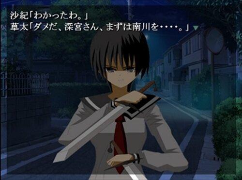 魂のrelation~廻り続ける星の下で~ Game Screen Shot3