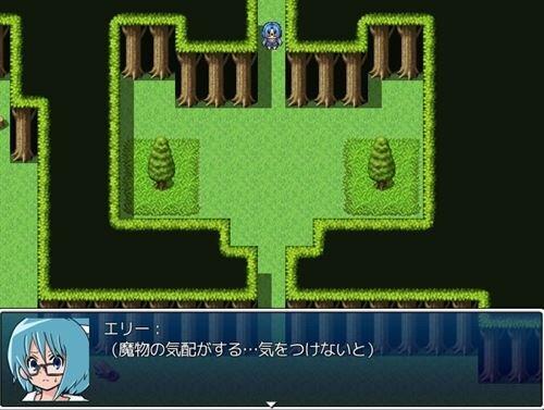 かすかな異世界 Game Screen Shot1
