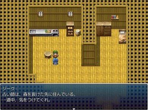 かすかな異世界 Game Screen Shot3