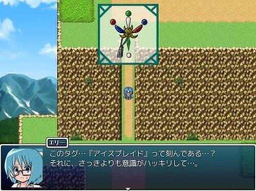かすかな異世界 Game Screen Shot5