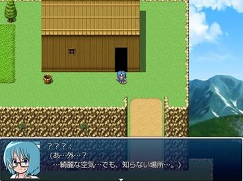 かすかな異世界 Game Screen Shots