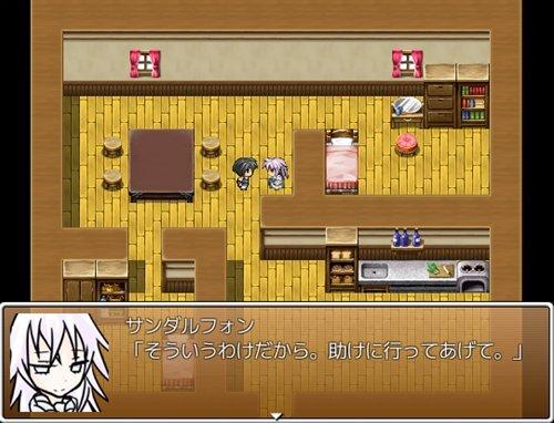アルトとカリタ-余興曲- Game Screen Shot1