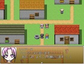 アルトとカリタ-余興曲- Game Screen Shot2
