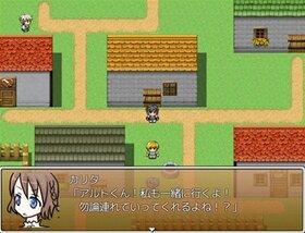 アルトとカリタ-余興曲- Game Screen Shot3