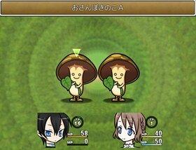アルトとカリタ-余興曲- Game Screen Shot5