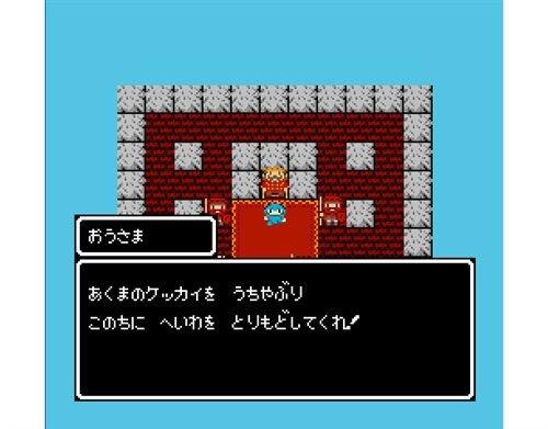 シルアードクエスト Game Screen Shot