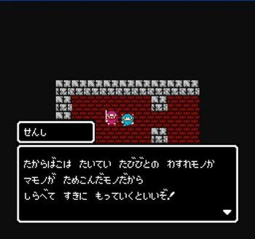 シルアードクエスト Game Screen Shot3