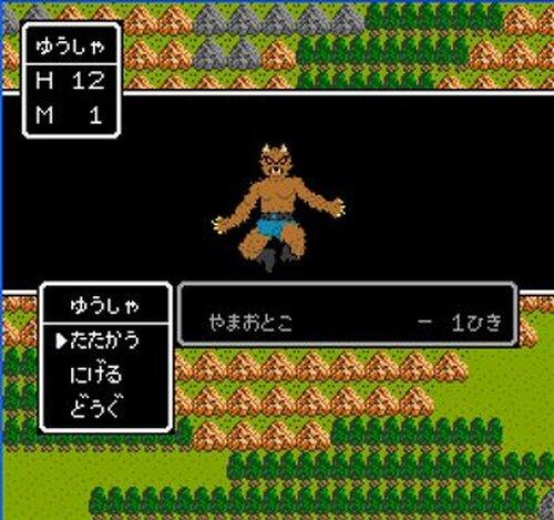 シルアードクエスト Game Screen Shot5