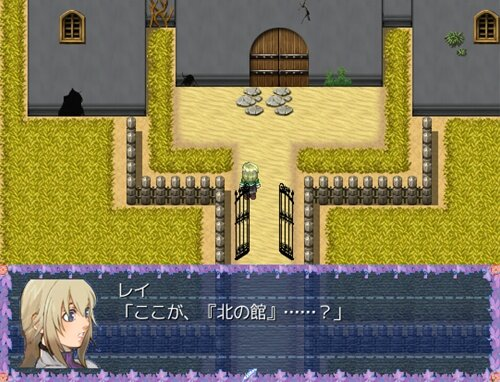 思い出の記憶 Game Screen Shot1