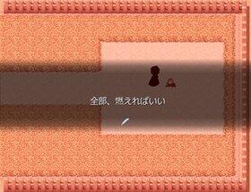 思い出の記憶 Game Screen Shot3