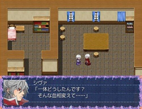 思い出の記憶 Game Screen Shot4