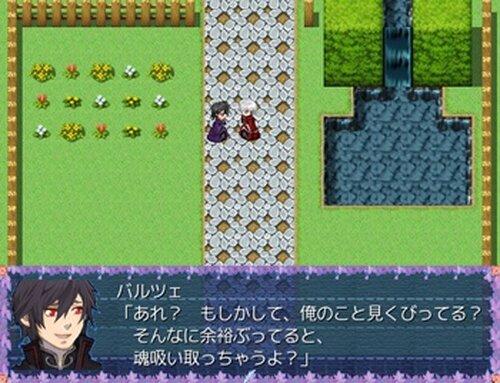 思い出の記憶 Game Screen Shot5