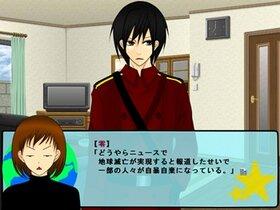 素人地球防衛 Game Screen Shot3