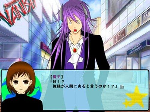 素人地球防衛 Game Screen Shot5