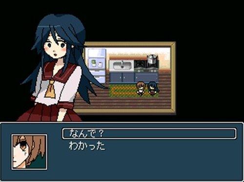 みことにっき Game Screen Shot3