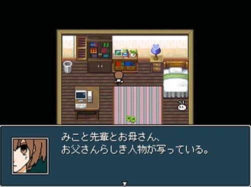 みことにっき Game Screen Shot4