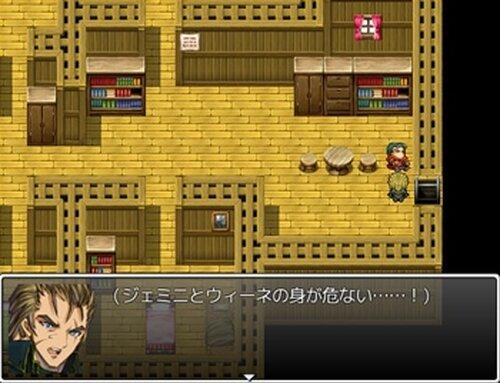 コマンドー'~体験版~ Game Screen Shot5
