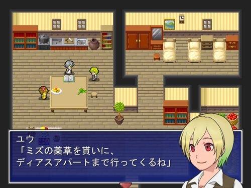 一つの願い事(予告編) Game Screen Shot1