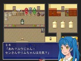 一つの願い事(予告編) Game Screen Shot2