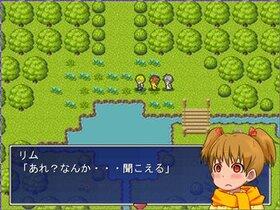 一つの願い事(予告編) Game Screen Shot4