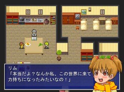 一つの願い事(予告編) Game Screen Shots