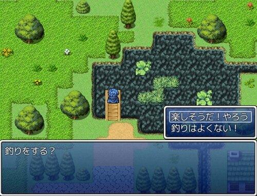 中二病と妖精とフラグ Game Screen Shot1
