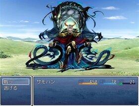 中二病と妖精とフラグ Game Screen Shot3