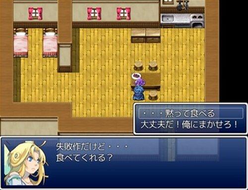 中二病と妖精とフラグ Game Screen Shots