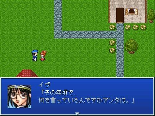 イヴの冒険日記-R Game Screen Shot