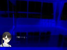 少女は七不思議にひかれて Game Screen Shot5