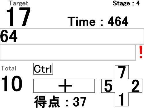 Kazu Plus Game Screen Shot1