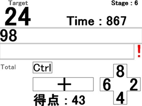 Kazu Plus Game Screen Shot3