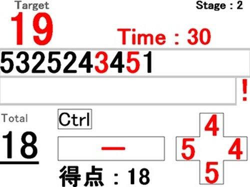Kazu Plus Game Screen Shots