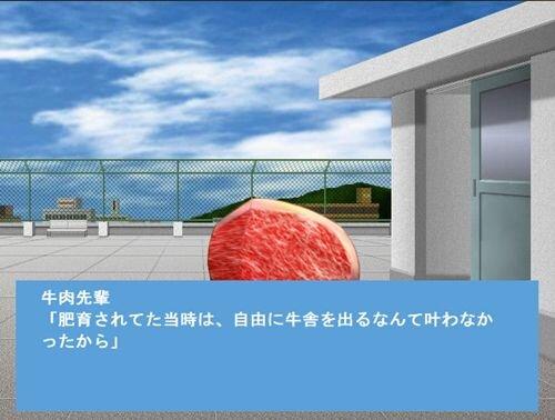 ベーコンレタス列伝 Game Screen Shot1