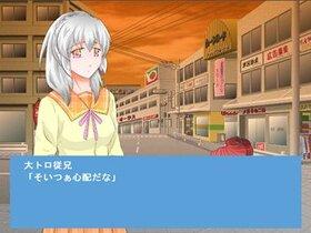 ベーコンレタス列伝 Game Screen Shot4