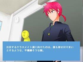 ベーコンレタス列伝 Game Screen Shot5