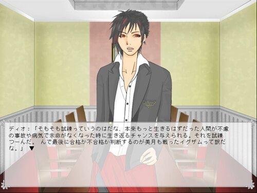 デニリクスピリア追加ストーリー 名前変更機能なし Game Screen Shot