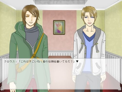 デニリクスピリア追加ストーリー 名前変更機能なし Game Screen Shot4
