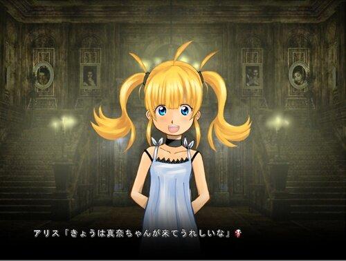 暗い森の館 Game Screen Shot1