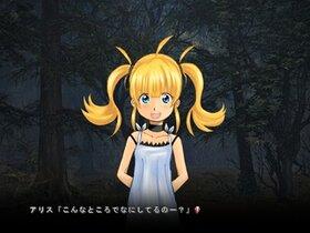 暗い森の館 Game Screen Shot3