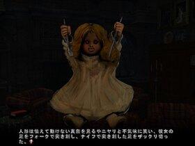 暗い森の館 Game Screen Shot5