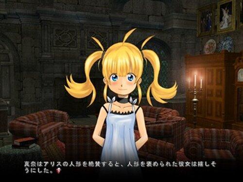 暗い森の館 Game Screen Shots