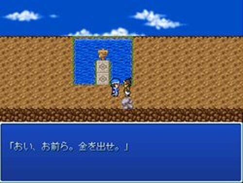 イヴの冒険日記-R Game Screen Shots