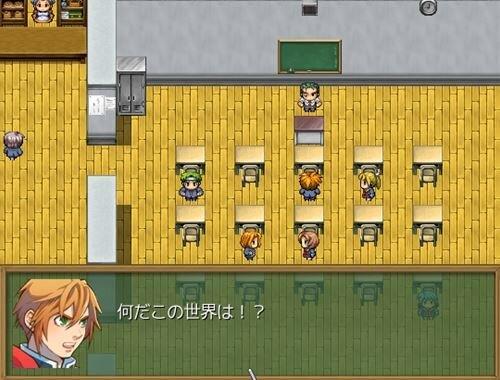 メモリーズ・ルーム Game Screen Shot1