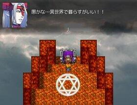 メモリーズ・ルーム Game Screen Shot2