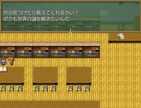 メモリーズ・ルーム Game Screen Shot3